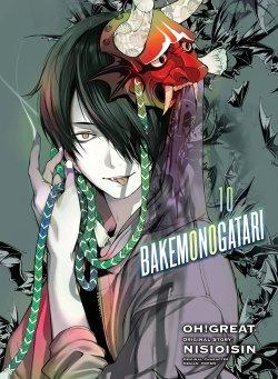 BAKEMONOGATARI comic book cover