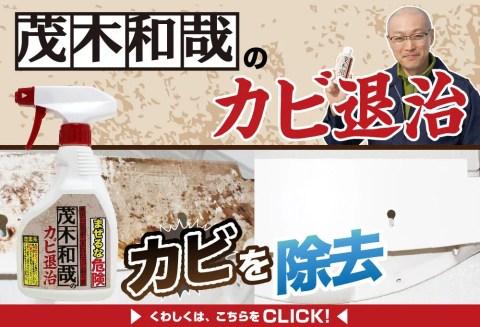 kabitaiji_click