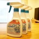 キッチンリセットにオススメ!キッチン掃除に「白いなまはげ」が選ばれる理由【無添加石鹸】【合成界面活性剤不使用】