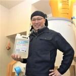 【プロ必見】茂木和哉が作った水垢洗剤の最高峰「瞬間水あかクリーナー」がなぜすごいのか?