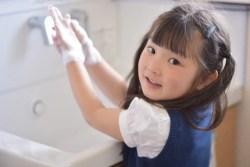 【手荒れ対策】手に優しい石鹸の選び方