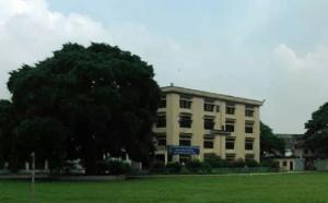 Leather Technology College Hazaribug Dhaka Bangladesh