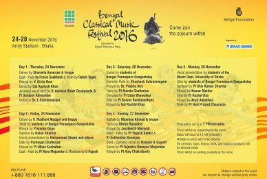 Time Schedule of The Festival