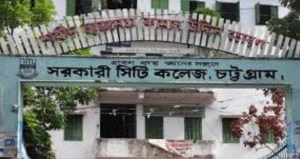 Chittagong City College