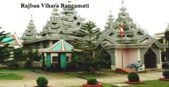 Rangamati Tourist Places Bangladesh