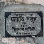 Name plate in front of the house