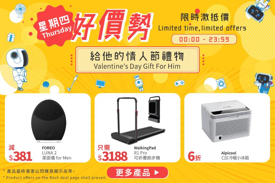 Nintendo Switch Joy-Con 無線控制器 紅藍色 HAC-A-JAEAA-HKG 香港行貨 - 手掣/方向盤 - 遊戲 - 電子產品 - 友和 YOHO