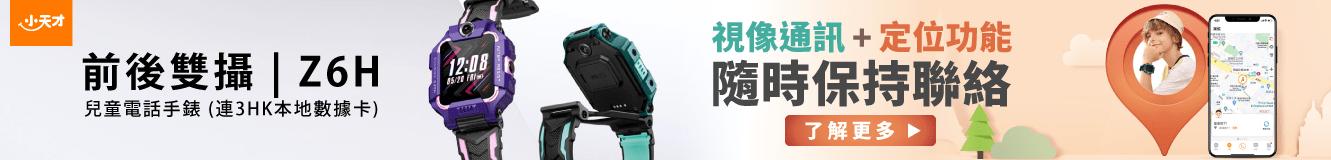 聲寶 Sharp SJ-BR16D 環保雙門雪櫃 (152公升) 銀色 香港行貨 - 雪櫃 - 大型家電 - 家庭電器 - 友和 YOHO - 網購電器及 ...