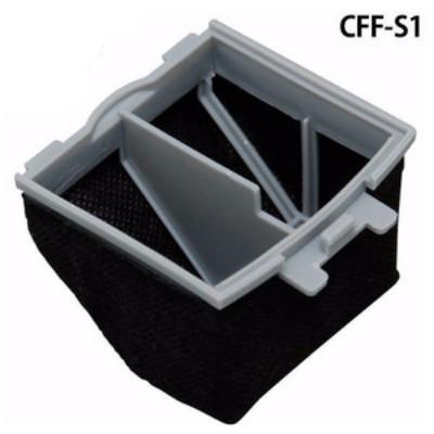 IRIS OHYAMA IC-FDC1 除塵蟎吸塵機 CFF-S1 專用集塵袋(3個) 更換裝 - 吸塵機 - 生活電器 - 家庭電器 - 友和 YOHO