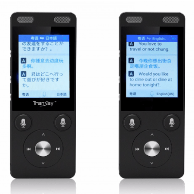TranSay 4G 人工智能雙向翻譯機 香港行貨 - 翻譯機 - 旅行用品 - 生活時尚 - 友和 YOHO - O2O購物