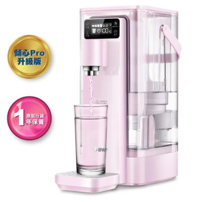 BWT 即熱式濾水機 2.5L 櫻花粉色 (2020年最新版) WD100ACP - Pink Pro 香港行貨 - 飲水機 - 生活電器 - 家庭電器 - 友和 ...