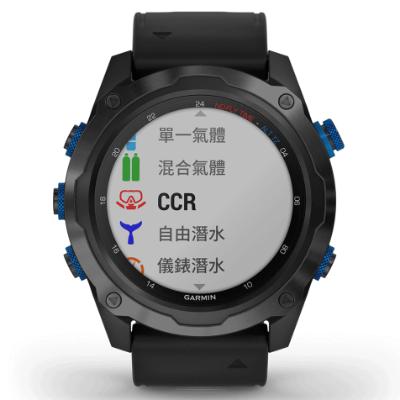Garmin Descent Mk2i GPS潛水電腦錶 鈦灰DLC錶圈/黑色矽膠錶帶 英文版 010-02132-01 香港行貨 - 運動手錶 - 穿戴式裝置 ...