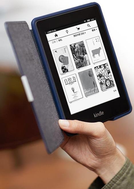Amazon Kindle Paperwhite 電子書閱讀器 32GB 黑色 漫畫版 日版 - 電子書閱讀器 - 休閑娛樂 - 電子產品 - 友和 YOHO - O2O購物