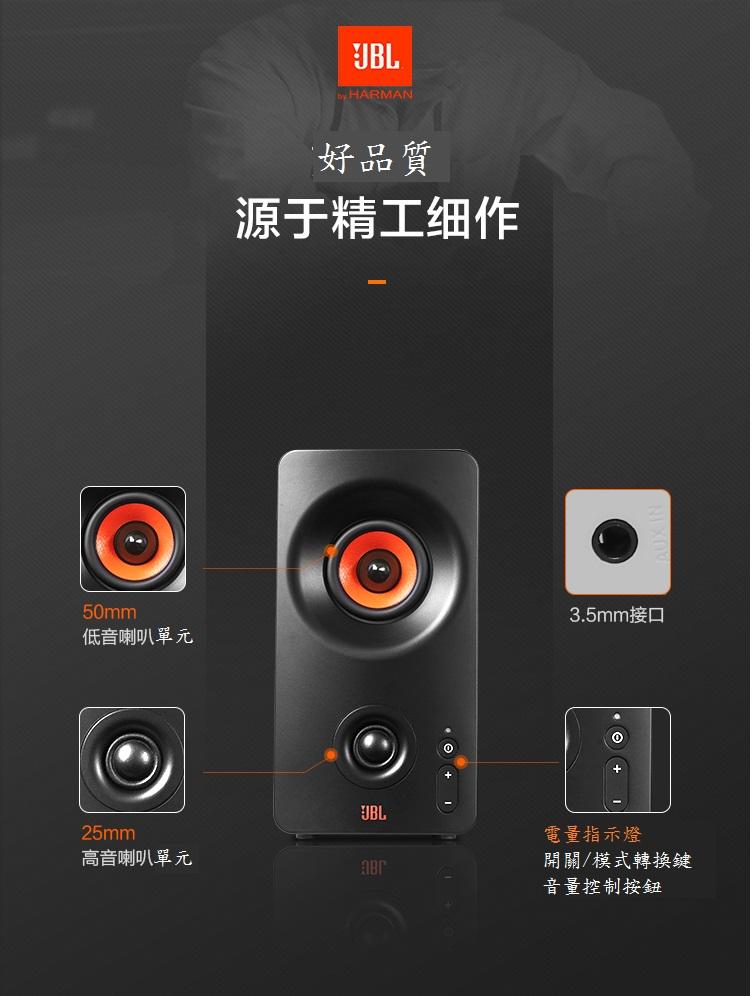 JBL PS3300 無線藍牙喇叭 香港行貨 - 藍牙喇叭 - 休閑娛樂 - 電子產品 - 友和 YOHO - 網購電器及電子產品