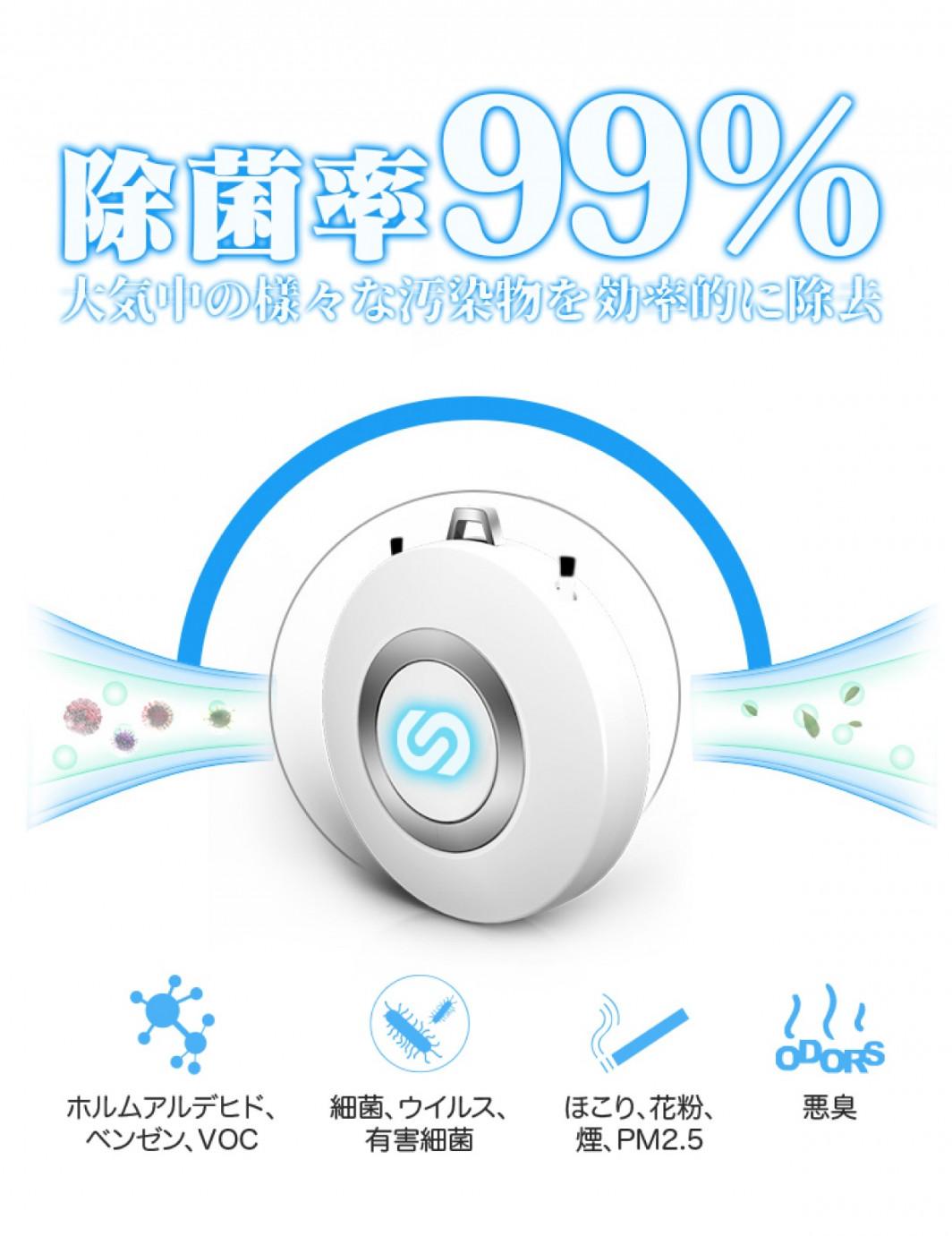 Infinity AC2 醫療級空氣淨化神器 隨身空氣清淨機 珍珠白 香港行貨 - 空氣清新機 - 生活電器 - 家庭電器 - 友和 ...