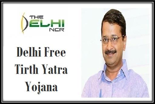 Delhi Free Tirth Yatra Yojana