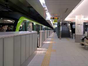 橋本駅ホーム
