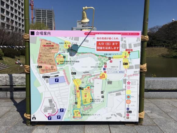 福岡城さくらまつりの会場案内図