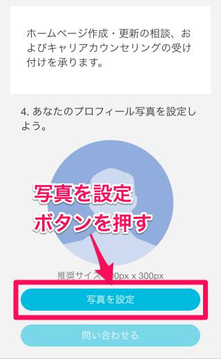 Coubic(クービック)ホームページ
