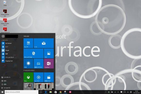 Windows10アップグレード後の画面