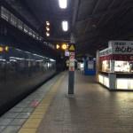 小倉駅ホームの立ち食いうどん店