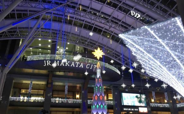 博多駅イルミネーション2018