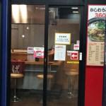 JR戸畑駅うどん店