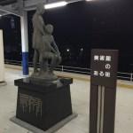 JR戸畑駅ホーム