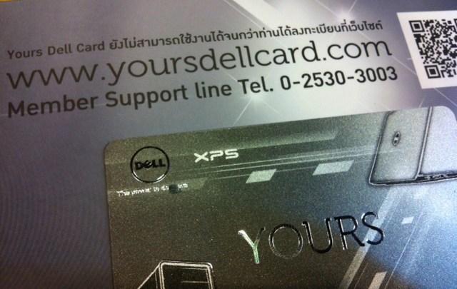 Yours Dell Card บัตรของคุณ สิทธิพิเศษสำหรับคุณ พกใบเดียวได้ประโยชน์มากมาย