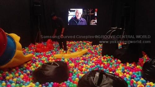 ชวนไปสัมผัสโรงหนังส่วนตัวของคุณที่ Samsung Curved Cineplex @GROOVE CENTRAL WORLD