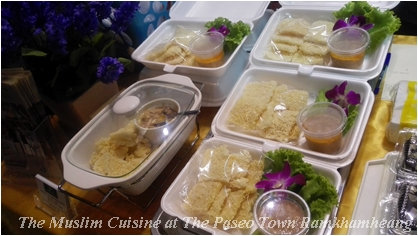 The Muslim Cuisine at The Paseo Town Ramkhamheang