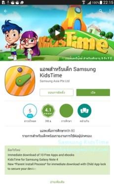 samsung-kidstime-001