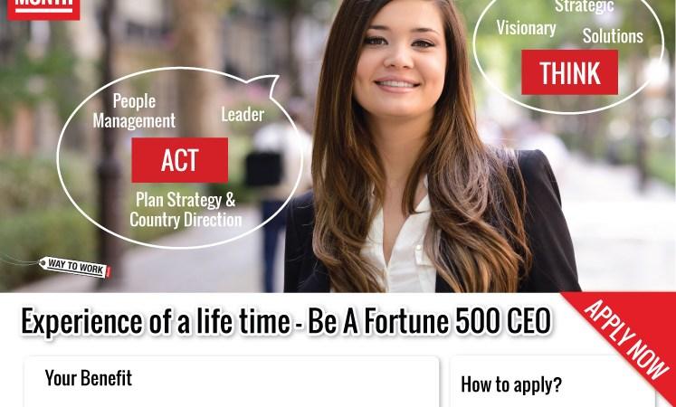ถ้าให้คุณเป็น CEO 1 เดือน คุณอยากจะทำอะไร?