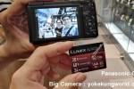 เดินสำรวจร้านกล้อง มองหากล้องเซลฟี่ สำหรับนัก Selfie ตัวยง
