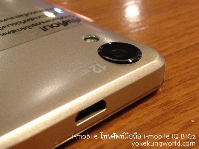 i-mobile โทรศัพท์มือถือ i-mobile IQ BIG2
