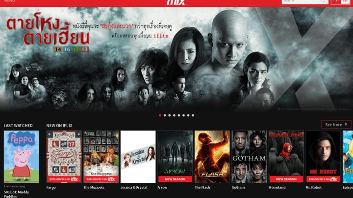 [CR] เล่าประสบการณ์ iflix ดูหนัง ซีรีส์ ถูกลิขสิทธิ์ เดือนละร้อยเดียว