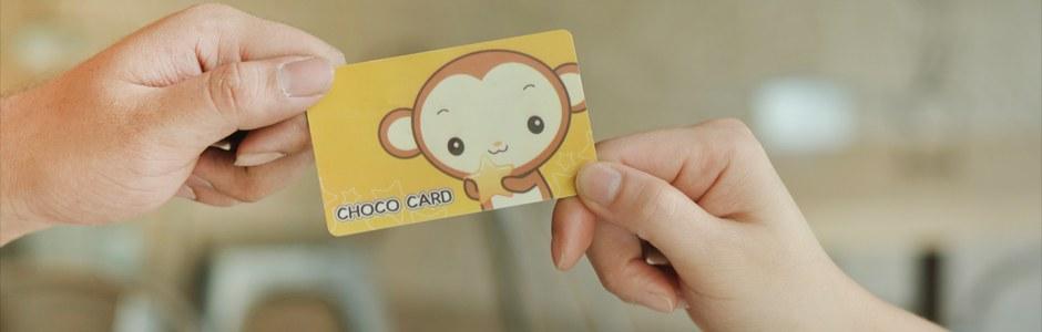 Choco Card บัตรสะสมดาว แลกของรางวัล ร้านที่ร่วมรายการ