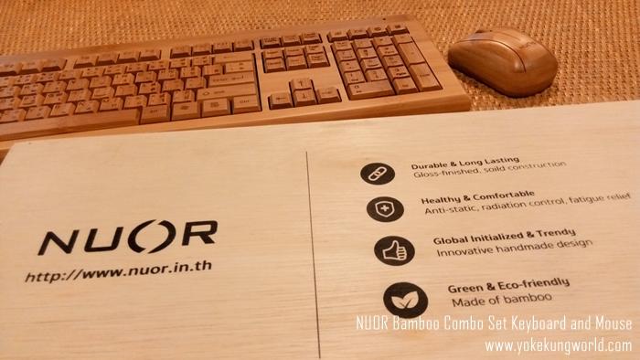 แกะกล่อง ยลโฉม คีย์บอร์ดและเม้าส์ NUOR Bamboo Combo Set Keyboard and Mouse ผลิตจากไม้ไผ่