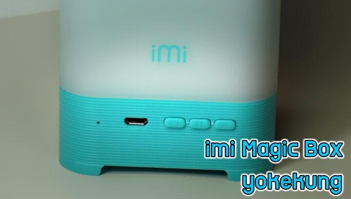 imi magic box