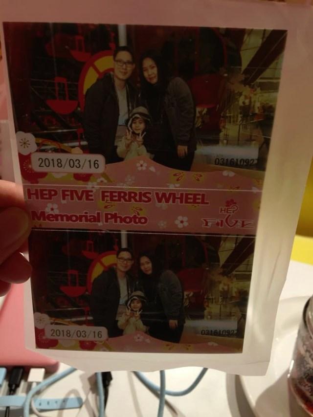 ภาพถ่ายจากเจ้าหน้าที่ Ferris Wheel ที่ HEP Five