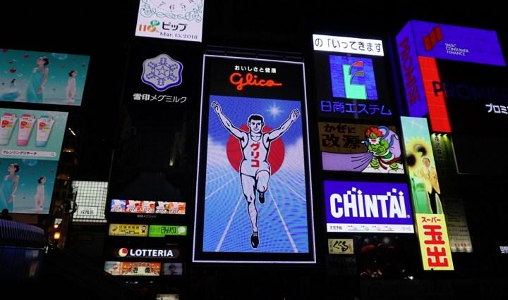 เที่ยวโอซาก้า เที่ยวญี่ปุ่นครั้งแรก