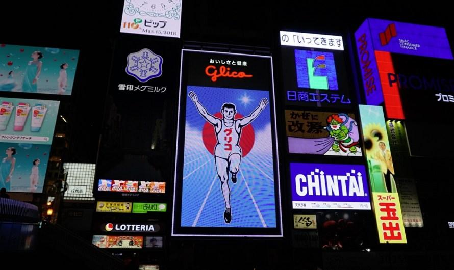 [บันทึก] ประสบการณ์เที่ยวญี่ปุ่นครั้งแรก #Japan1stTime (ตอนที่ 1)