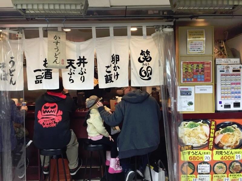 ร้าน udon ที่ Hankyu Department Store