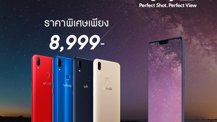รุ่นเด่น ราคาดิ่ง Vivo V9 64GB ราคา 8,999 บาท OPPO F7 ราคา 9,990 บาท OPPO F7 128GB ราคา 10,990 บาท
