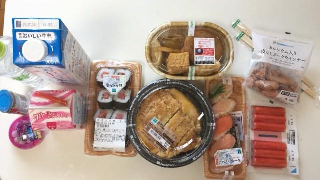ซื้ออาหารจาก SuperMarket