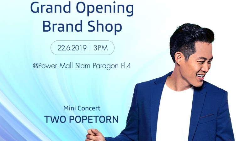 vivo brandshop