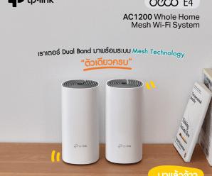 TP-Link Deco E4: Ac1200 Mesh Wi-Fi