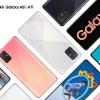 Galaxy A51 Galaxy A71