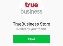 true business online store
