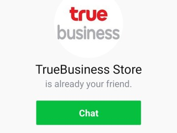 true business online store